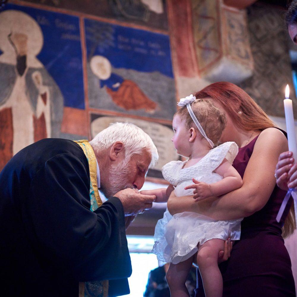 Свето кръщение Миа