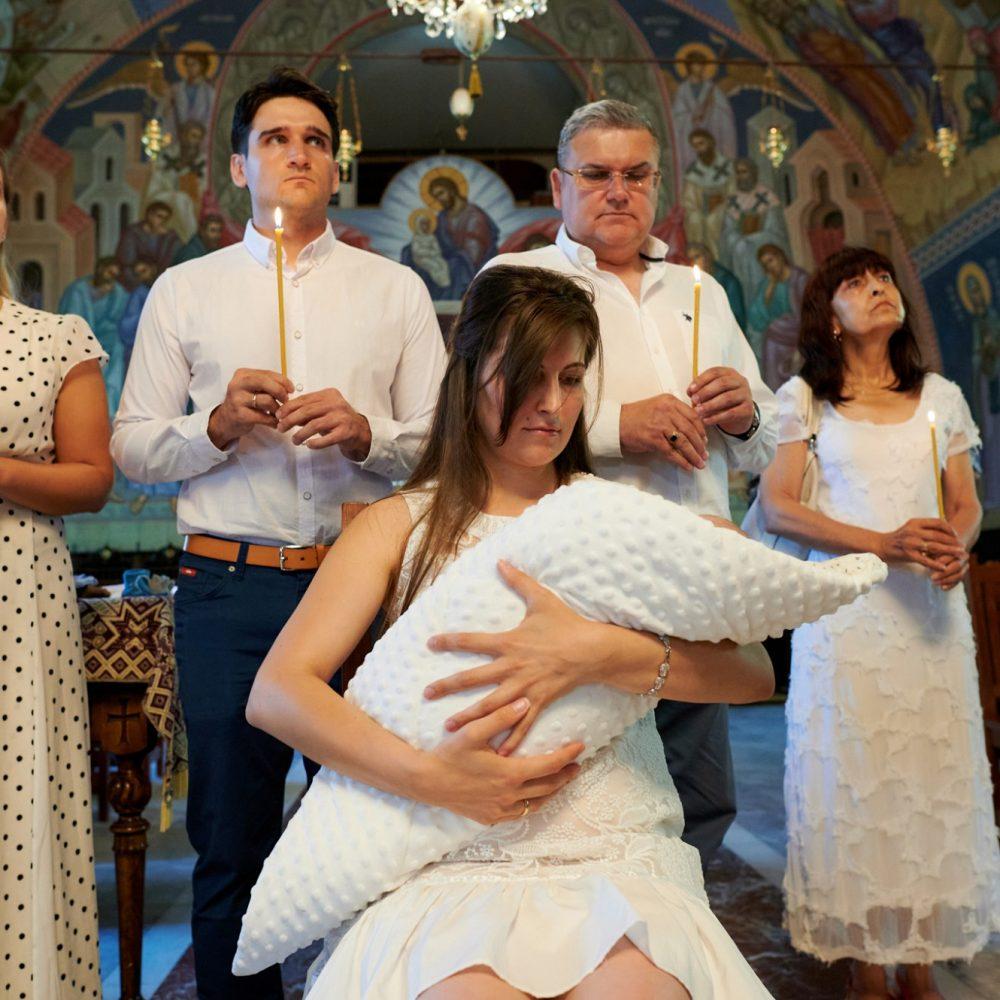 Илиян кръщене